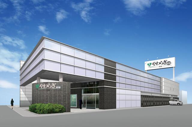 札幌市白石区にある「やわらぎ斎場 白石」の外観写真