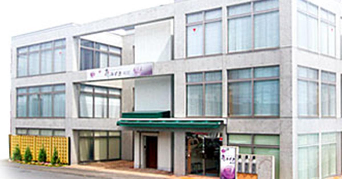 所沢市の民営斎場「セレモニーホール花みずき」外観