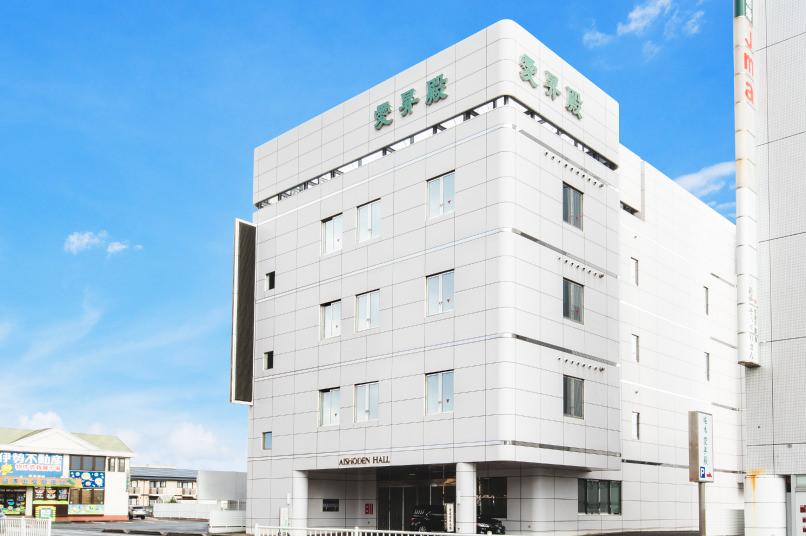 三重県四日市市にある葬儀場「堀木愛昇殿」の外観