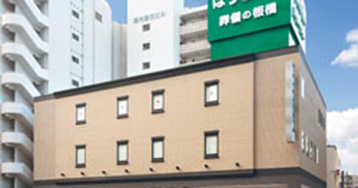 横浜市中区の民営斎場「関内ほうさい殿」外観