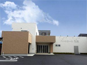 平塚市大神にある民営斎場ハートホール 湘南の外観です。