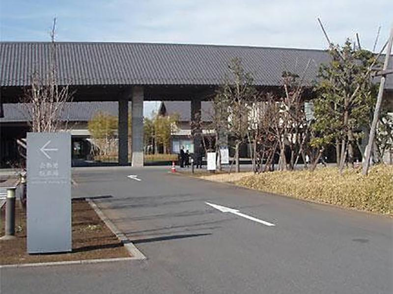 川越市の公営の斎場・葬儀場「川越市民聖苑やすらぎのさと」の外観写真