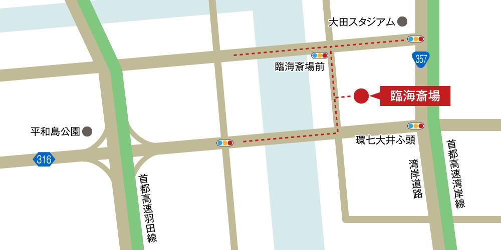 臨海斎場への車でのアクセス・行き方を示した地図