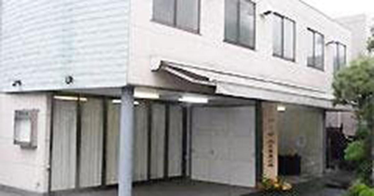 新宿区の民営斎場「瀧田会館」外観