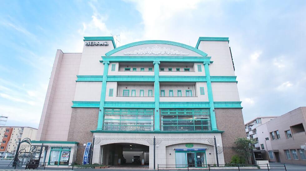 福岡市早良区にある民営斎場、西日本典礼 原斎場