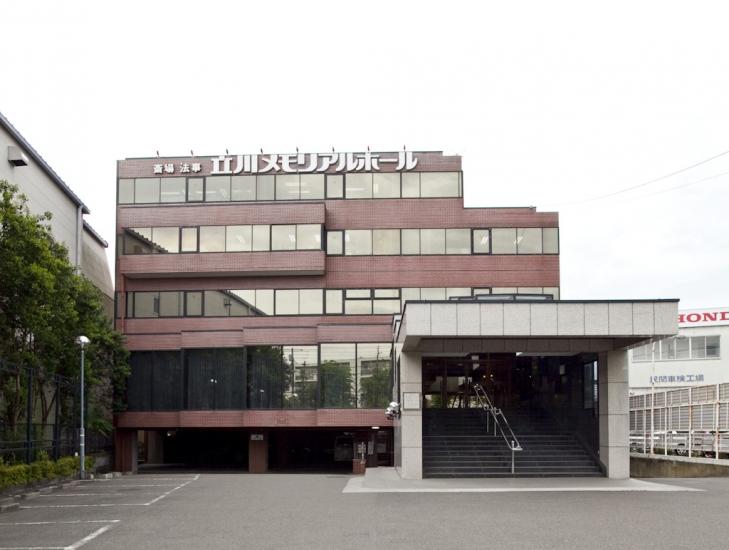 東京都立川市にある民営斎場の立川メモリアルホール