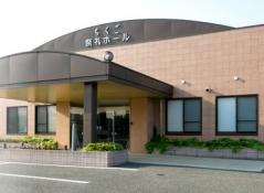 筑後市和泉にある民営斎場ちくご祭礼ホール