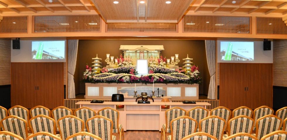大塚メモリードホールの式場