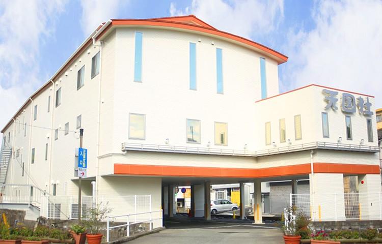 福岡市南区にある民営斎場天国社油山会館です