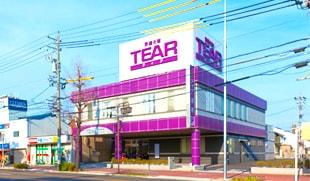 名古屋市南区にある民営斎場ティア道徳の外観です。