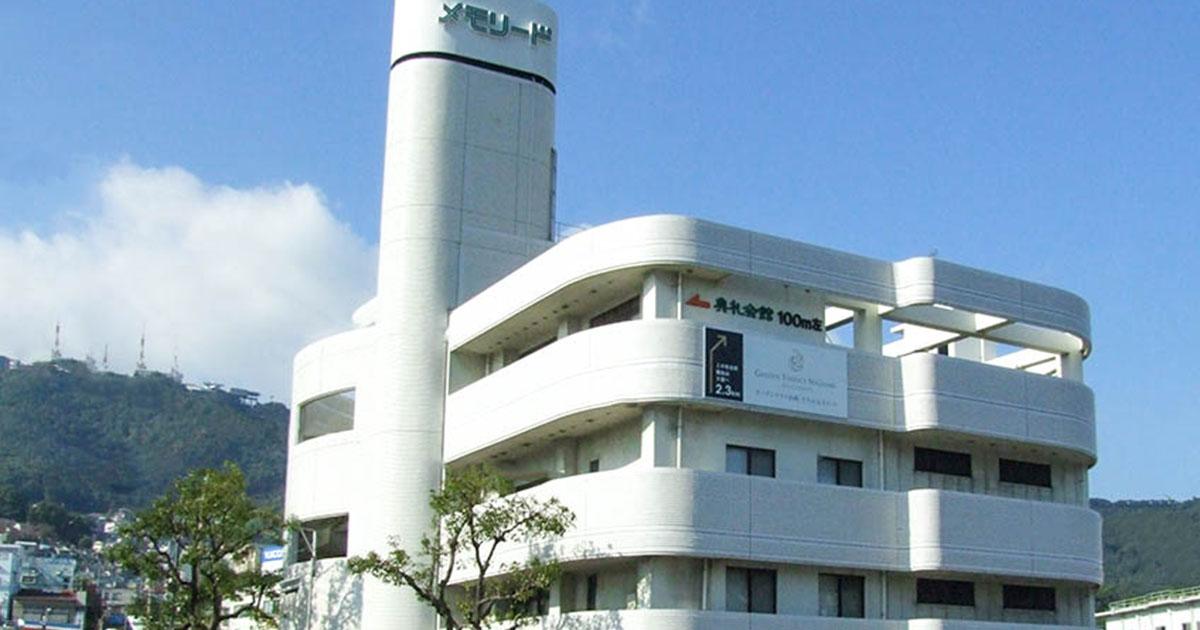 長崎市の民営斎場「稲佐橋メモリードホール」外観