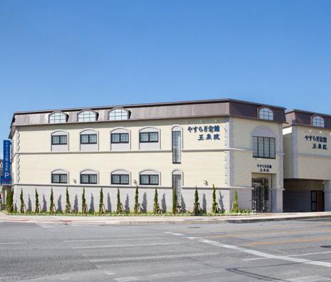 沖縄市城前町にある民営斎場、やすらぎ会館 玉泉院の外観です。