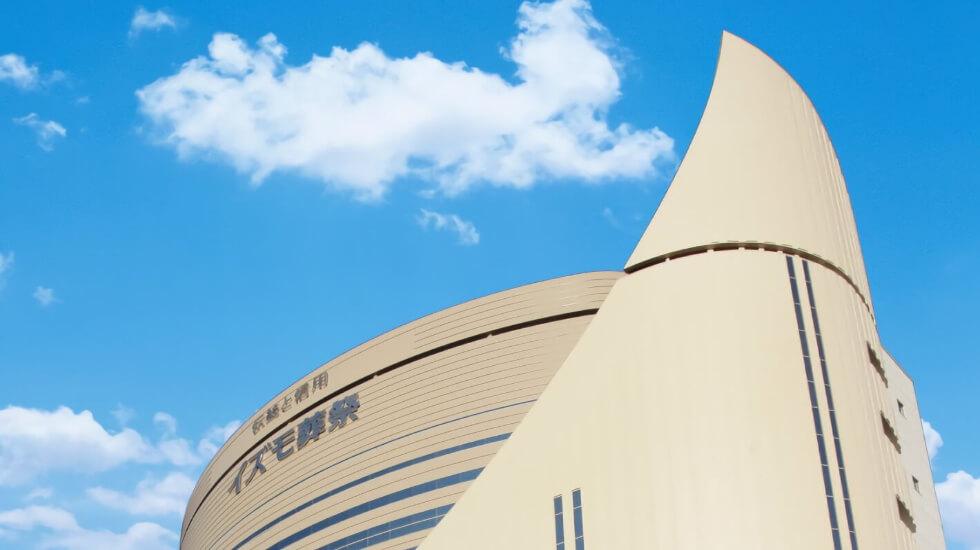名古屋市中村区にある民営斎場にあるイズモ葬祭名古屋 貴賓館の外観です。