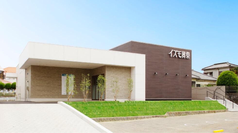 豊田市美里にある民営斎場イズモ葬祭美里の外観です。