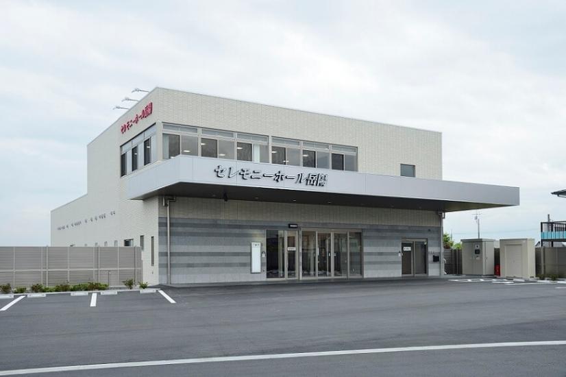 富士市厚原にある民営斎場「セレモニーホール岳陽」