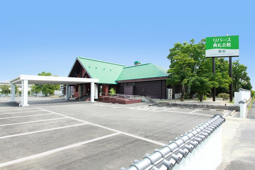 佐賀市鍋島町にある民営斎場「メモリードホール鍋島」