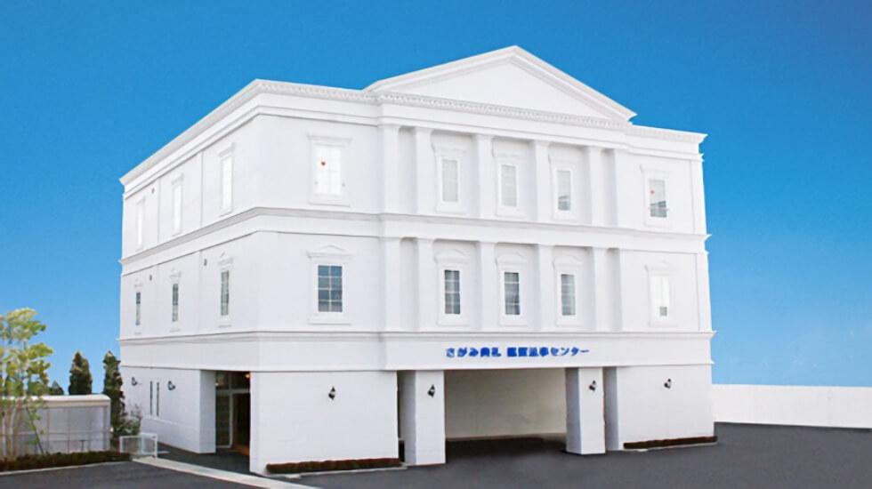 長野市大字鶴賀にある民営斎場「鶴賀法事センター」