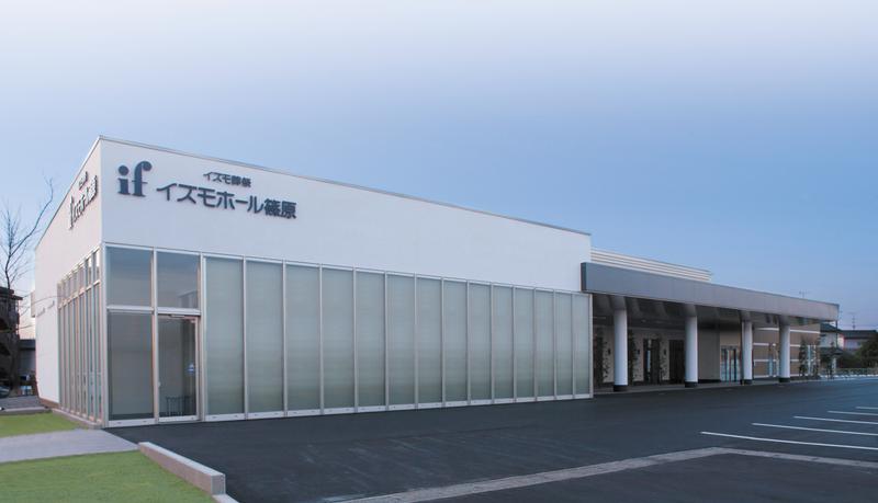 浜松市西区にある民営斎場イズモホール篠原の外観です。