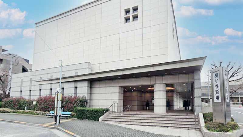 東京都品川区にある民営の火葬場「桐ヶ谷斎場」の外観写真
