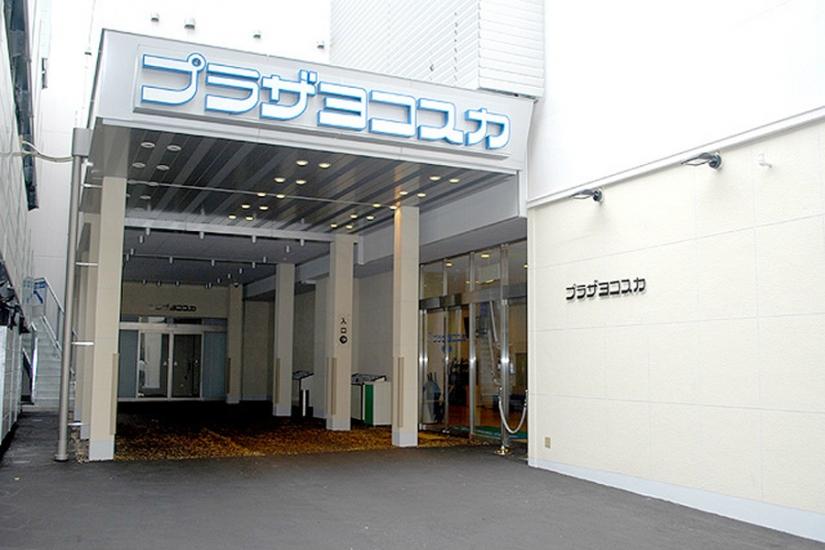 横須賀市本町にある民営斎場プラザヨコスカ中央本社斎場