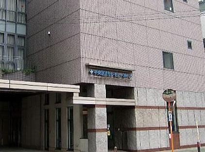東京都中央区にある公営式場「中央区立セレモニーホール」です。