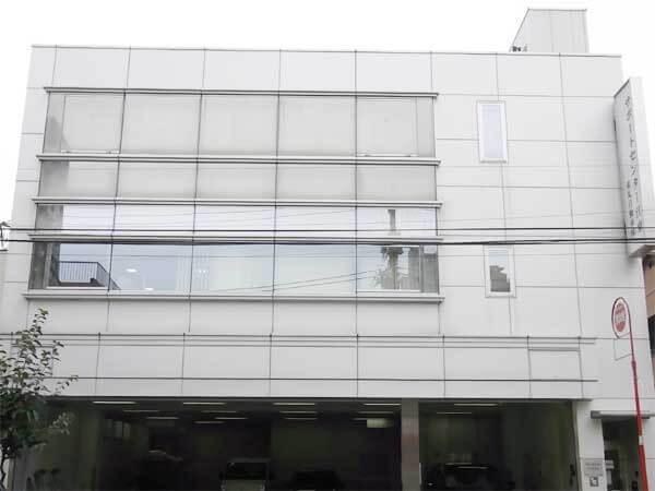 東京都江東区にある「サポートセンター江東」の外観です。