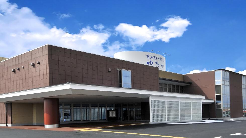 酒田市にある民営斎場のセレモニーホールゆたかの外観です。