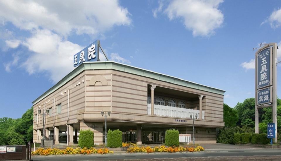 熊本市東区にある民営斎場「玉泉院健軍会館」