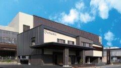 宮崎市にある民営斎場「アルテ宮崎駅東」の外観です