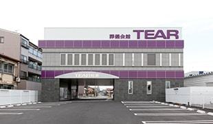 春日井市にある株式会社ティアが運営しているティア味美の外観です