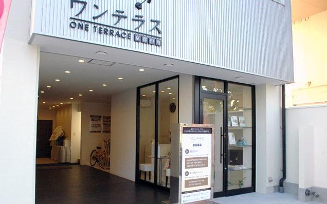 京都市右京区にある民営斎場「ワンテラス京都円町」です