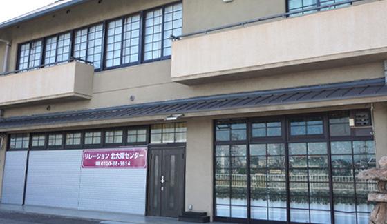 大阪府吹田市にある民営斎場「リレーション北大阪センター」の外観。家族葬専用の葬儀式場