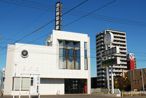 札幌市西区にある民営斎場「西区博善斎場」