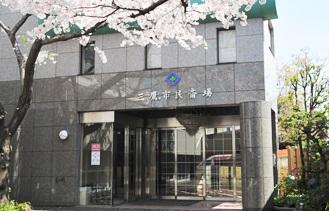 東京都三鷹市にある民営斎場三鷹市民斎場