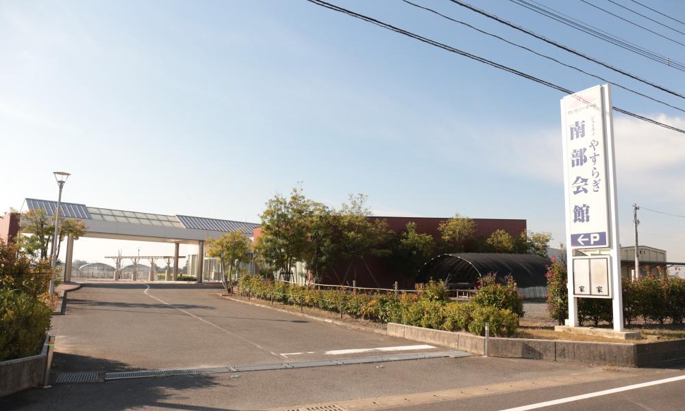 佐賀市川副町にあるJAやすらぎ南部会館