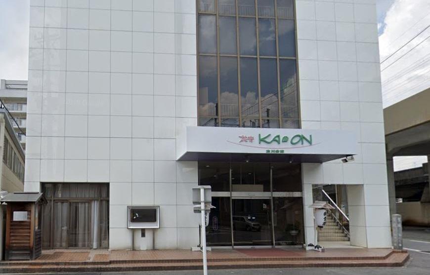 名古屋市北区にある民営斎場「白川会館 花音」