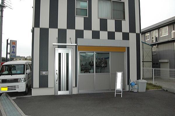 堺市美原区にある民営斎場「楓ホール」
