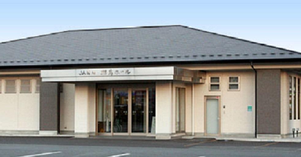 昭島市中神町にある民営斎場「JA斎場 昭島ホール」