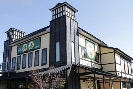 佐賀市八戸にある民営斎場「メモリードホール八戸」