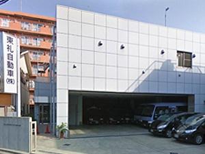 東京都大田区にある民営斎場「東礼城南サポートセンター」