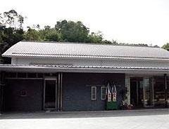平群町櫟原にある公営斎場「平群野菊の里斎場」