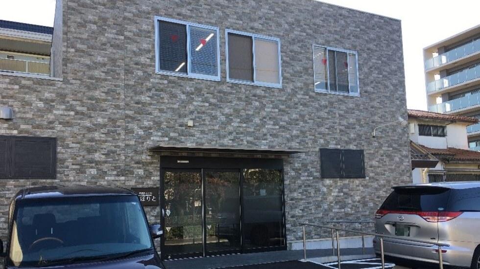 川崎市多摩区にある民営斎場「家族葬ホールのぼりと」