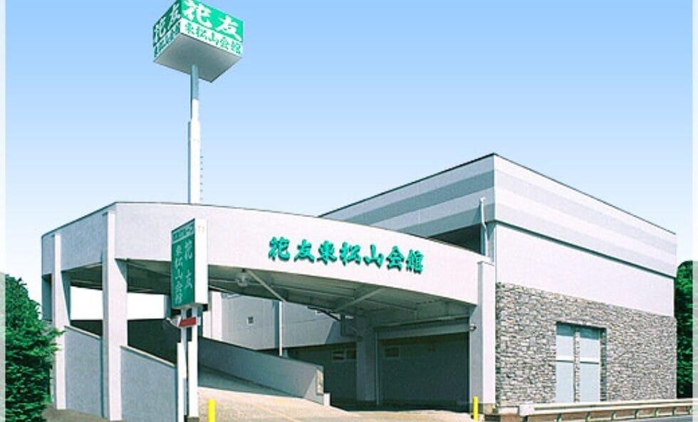東松山市神明町にある民営斎場「東松山会館」