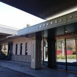 安曇野市豊科田沢にある公営火葬場「広域豊科葬祭センター」