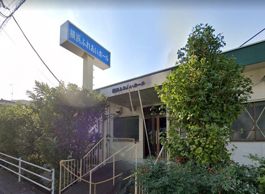 横浜市保土ヶ谷区にある民営斎場「横浜ふれあいホール」