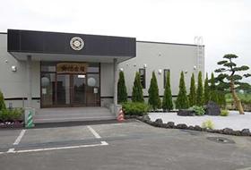 札幌市北区にある民営斎場「北の杜御廟 安穏会館」