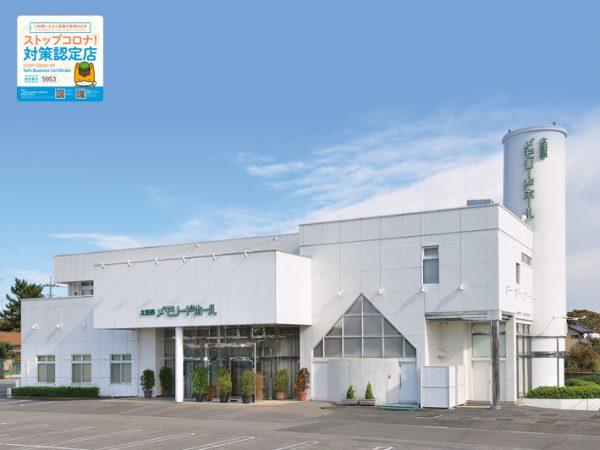 太田市細谷町にある民営斎場「太田西メモリードホール」
