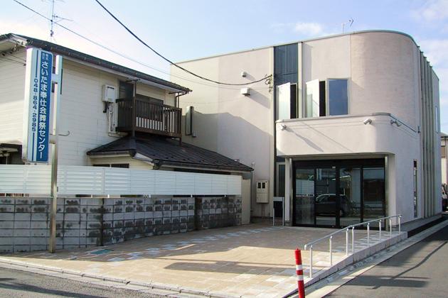 さいたま市桜区にある民営斎場「さいたま奉仕会葬祭センター」之外観