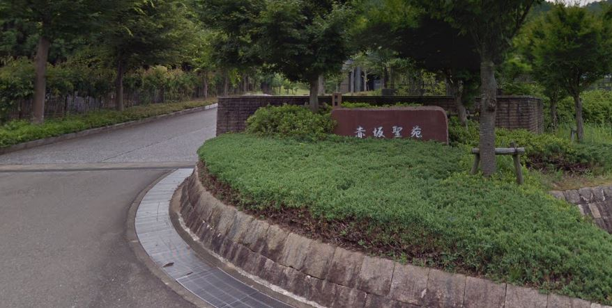 坂井市丸岡町に公営斎場「赤坂聖苑」の外観です
