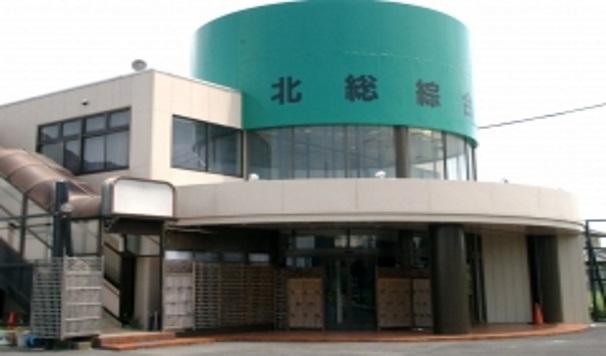 香取郡神崎町にある民営斎場「北総綜合会館」の外観です。